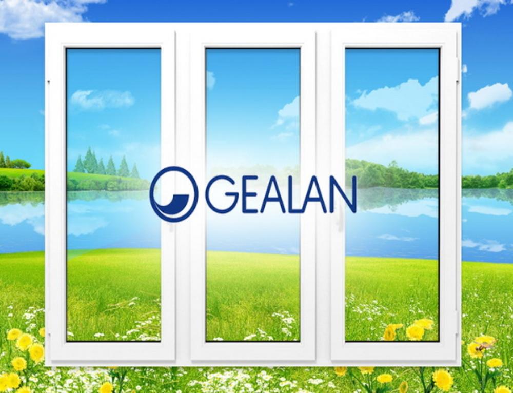 Пластиковые окна «Gealan»